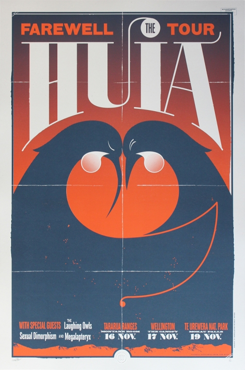 the-huia-show-main